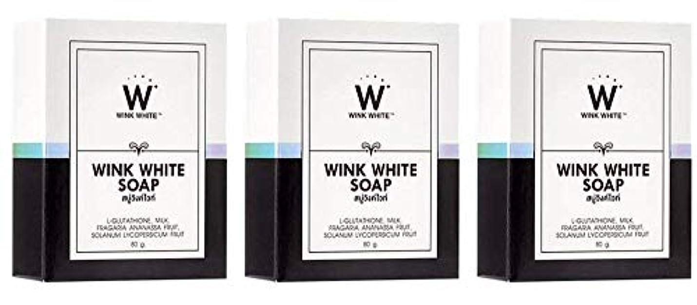 欠点深い今晩Gluta Pure Soap Wink White Whitening Body 80 Grams by Wink White