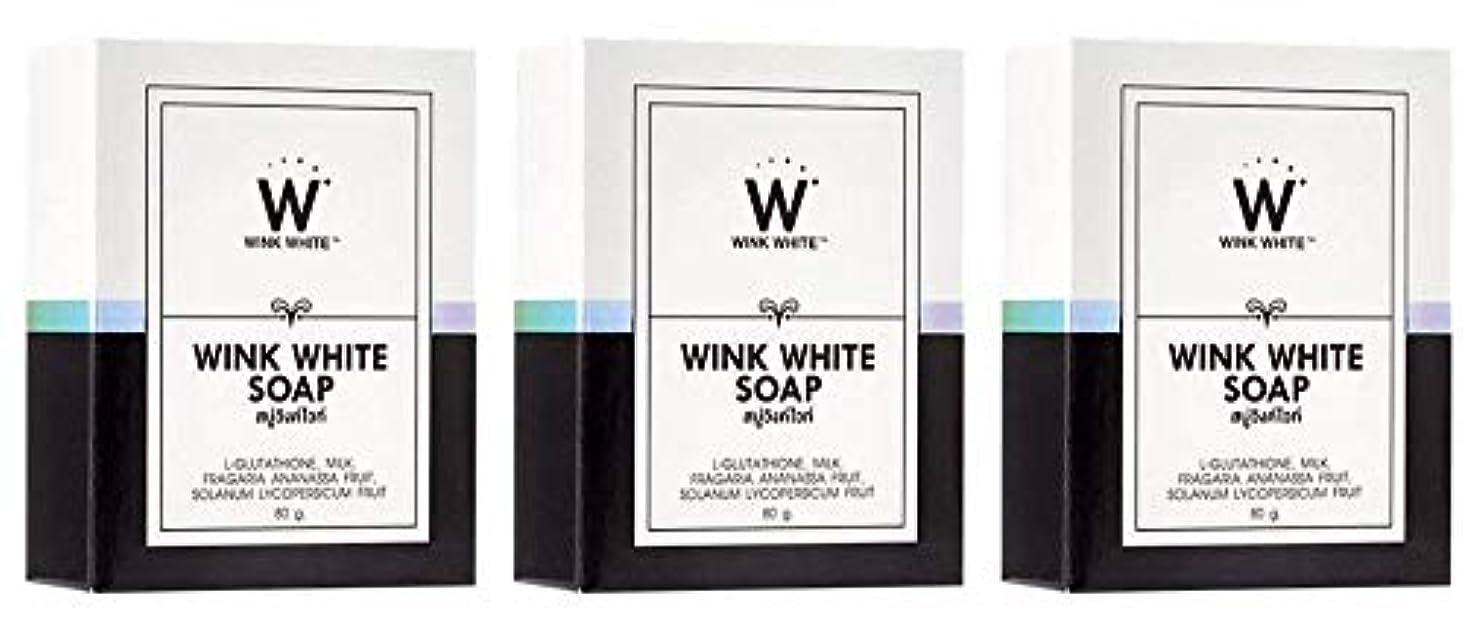 統計下鉄道駅Gluta Pure Soap Wink White Whitening Body 80 Grams by Wink White