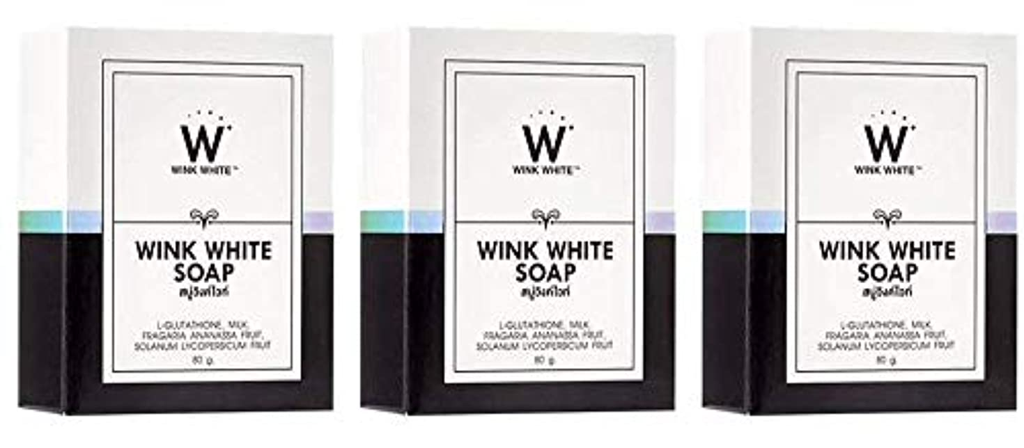 召喚する鮮やかな不定Gluta Pure Soap Wink White Whitening Body 80 Grams by Wink White