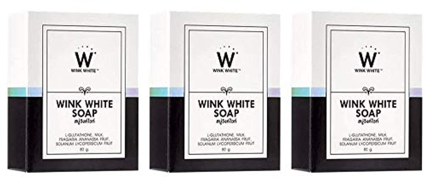 明快活気づける例外Gluta Pure Soap Wink White Whitening Body 80 Grams by Wink White