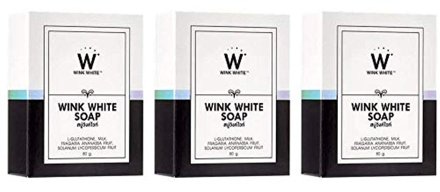 論争匹敵します広いGluta Pure Soap Wink White Whitening Body 80 Grams by Wink White