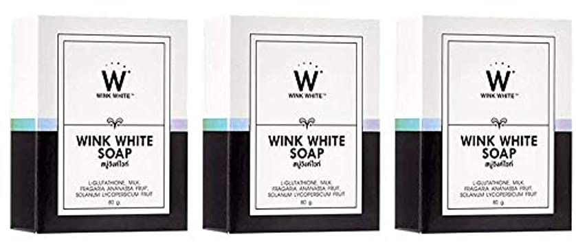 騒乱最もテクスチャーGluta Pure Soap Wink White Whitening Body 80 Grams by Wink White