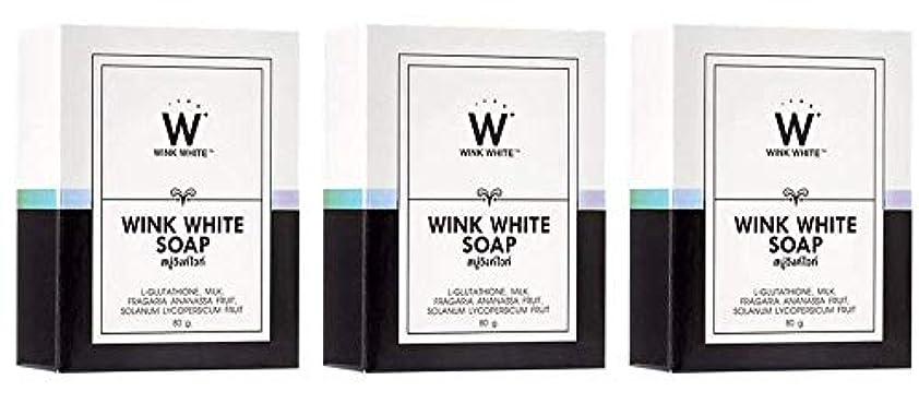 コントラストトラップ十分ですGluta Pure Soap Wink White Whitening Body 80 Grams by Wink White