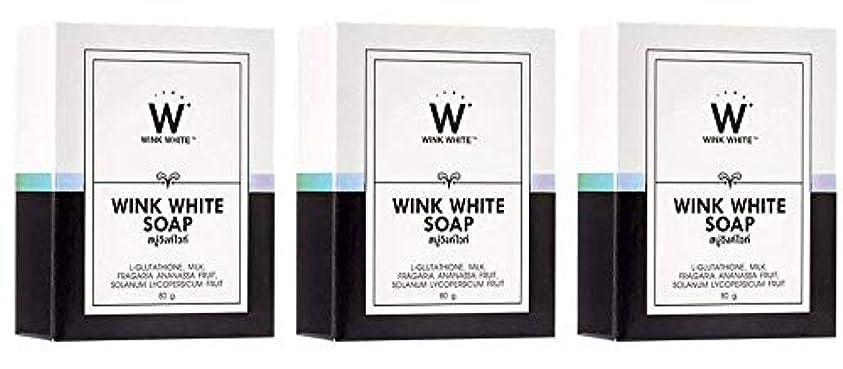 デザートもっと少なくいつもGluta Pure Soap Wink White Whitening Body 80 Grams by Wink White