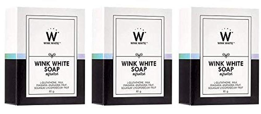 証明書教え印をつけるGluta Pure Soap Wink White Whitening Body 80 Grams by Wink White