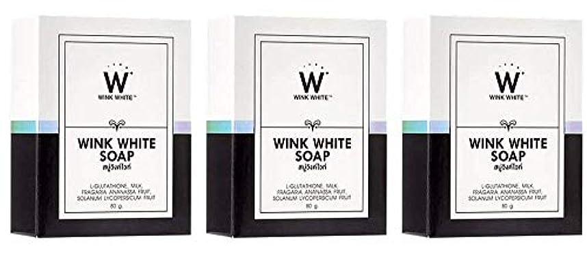 振りかけるゴシップ凍るGluta Pure Soap Wink White Whitening Body 80 Grams by Wink White