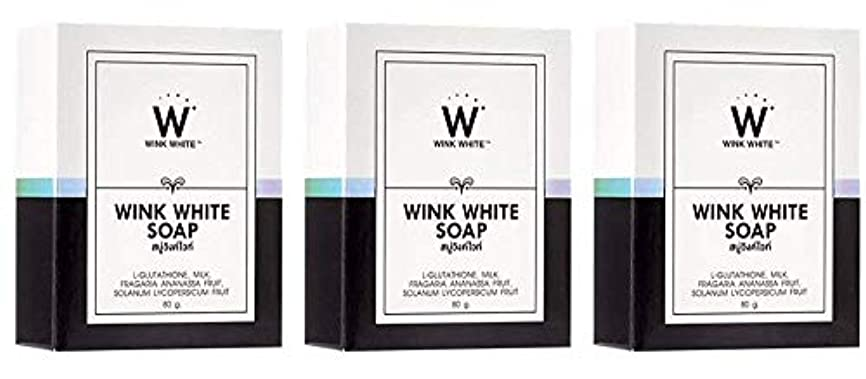 悲劇非公式覆すGluta Pure Soap Wink White Whitening Body 80 Grams by Wink White