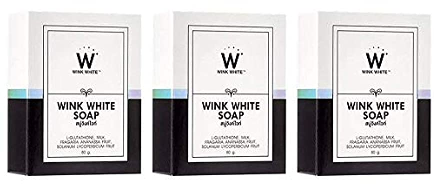 モス裁定矢Gluta Pure Soap Wink White Whitening Body 80 Grams by Wink White