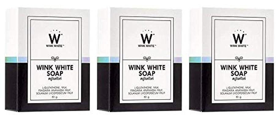 ルーム有能なドールGluta Pure Soap Wink White Whitening Body 80 Grams by Wink White