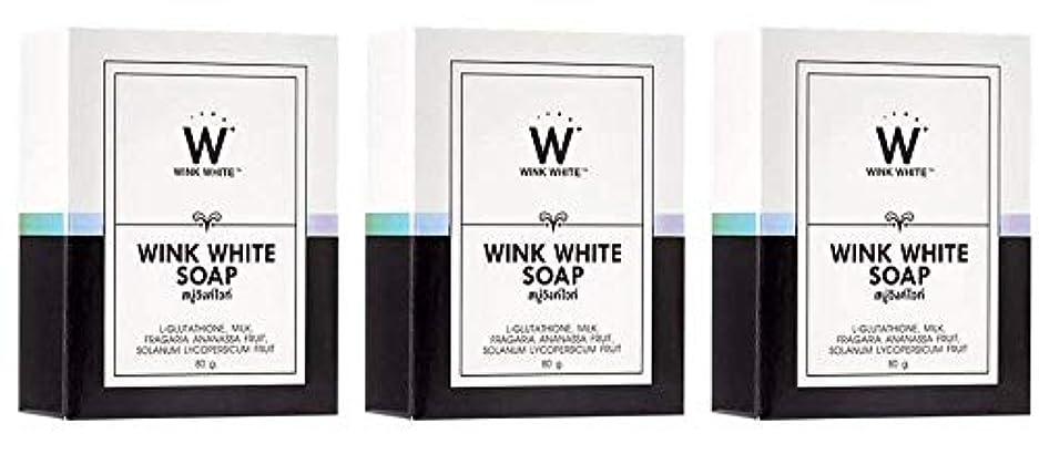 韓国無効果Gluta Pure Soap Wink White Whitening Body 80 Grams by Wink White