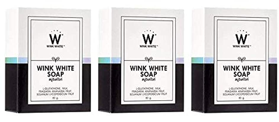 郵便物肝黒くするGluta Pure Soap Wink White Whitening Body 80 Grams by Wink White