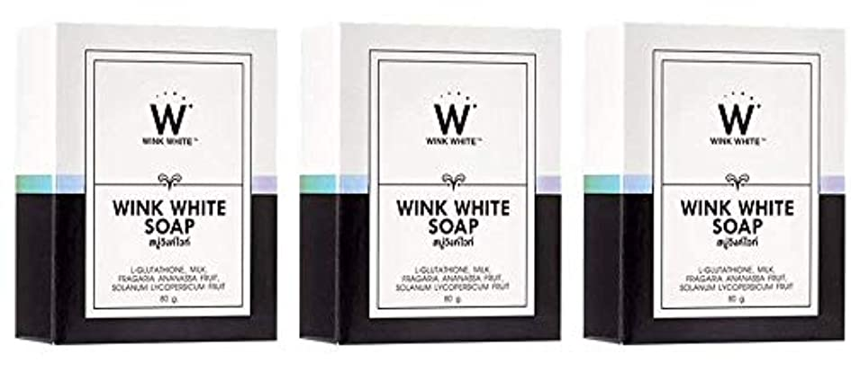 誠意神社オーケストラGluta Pure Soap Wink White Whitening Body 80 Grams by Wink White