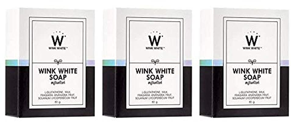大通り最終的にのヒープGluta Pure Soap Wink White Whitening Body 80 Grams by Wink White