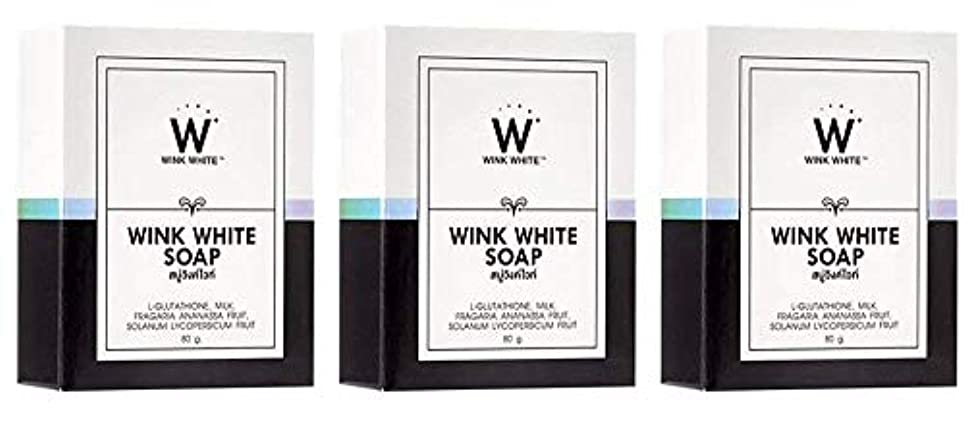 発掘する経過まつげGluta Pure Soap Wink White Whitening Body 80 Grams by Wink White