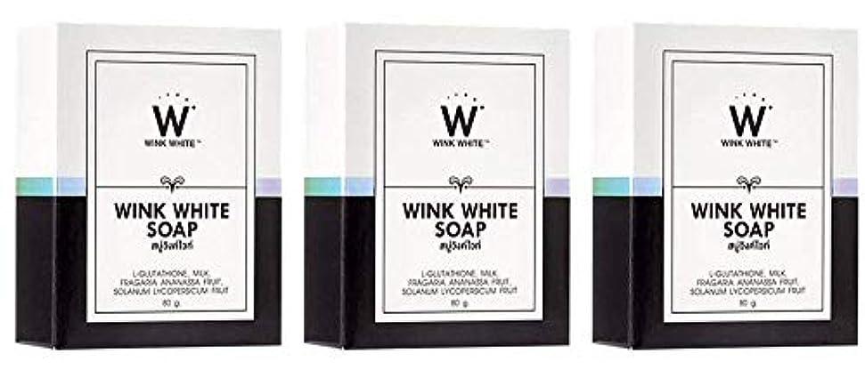 リレー採用アコーGluta Pure Soap Wink White Whitening Body 80 Grams by Wink White