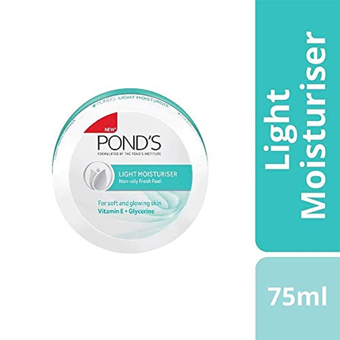 暴露報復するきらめくPonds Light Moisturiser 75 ML - India
