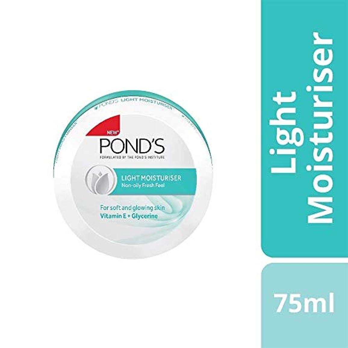 リーク気分帳面Ponds Light Moisturiser 75 ML - India