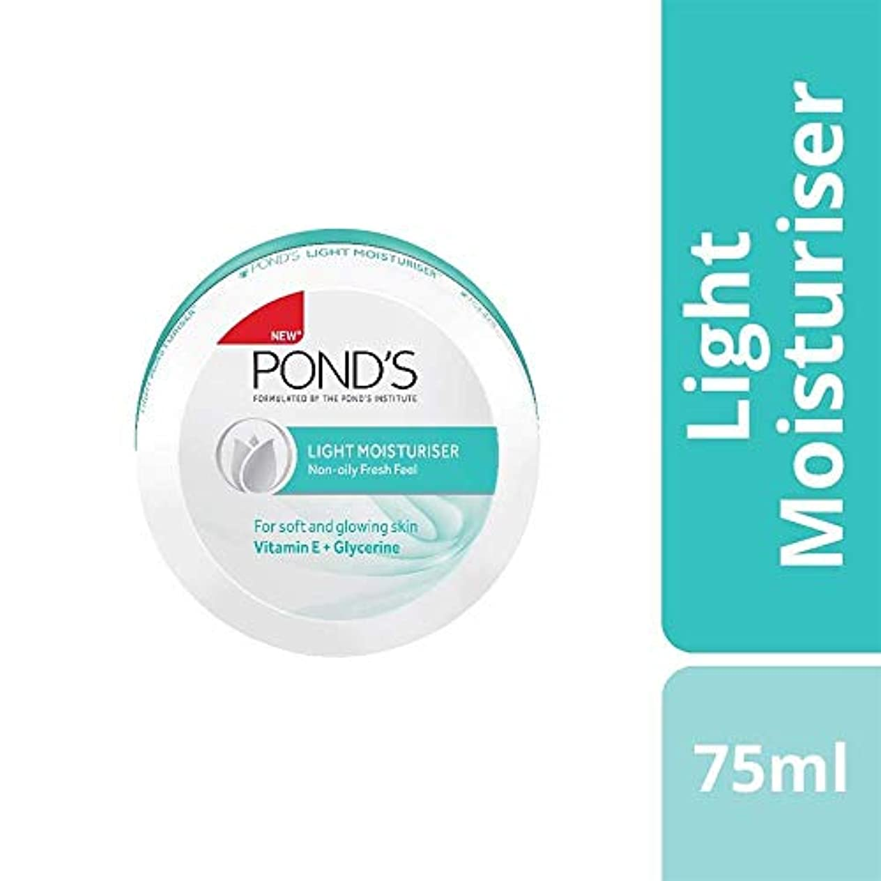 お肉湿気の多い海岸Ponds Light Moisturiser 75 ML - India