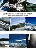 Live & Documentary Blu-ray ap bank fes '12 Fund for Japan