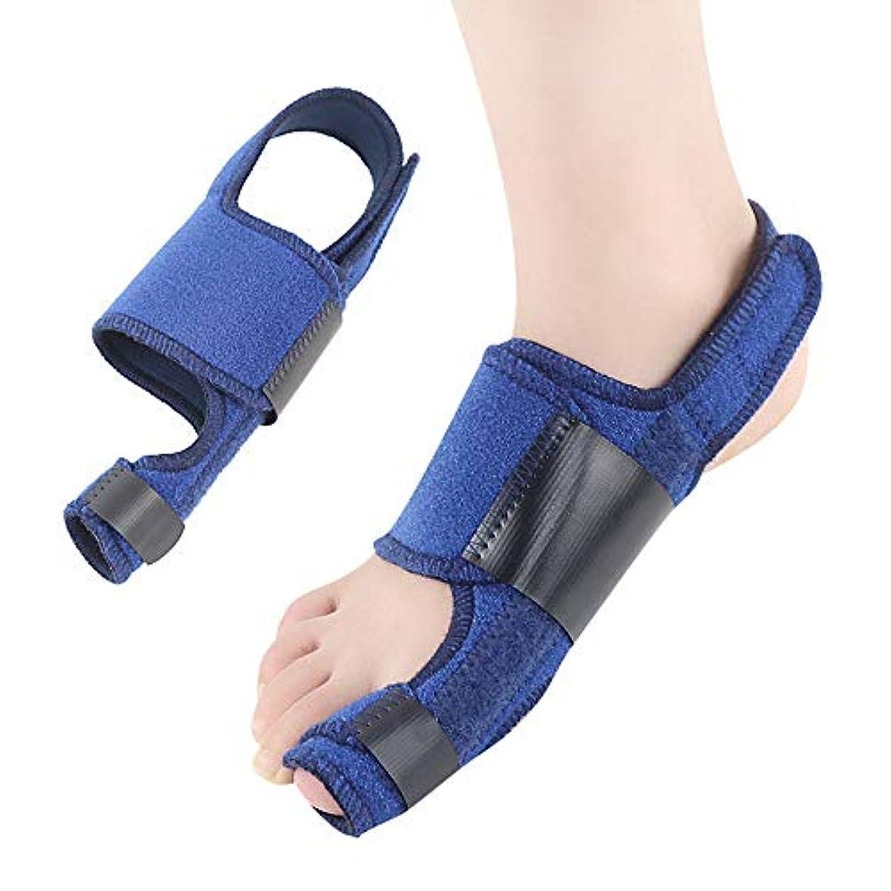 聞く抜け目のない元に戻す外反母趾足指セパレーターは足指重複嚢胞通気性吸収汗ワンサイズを防止し、ヨガ後の痛みと変形を軽減