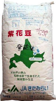 紫花豆 25kg (北海道産)