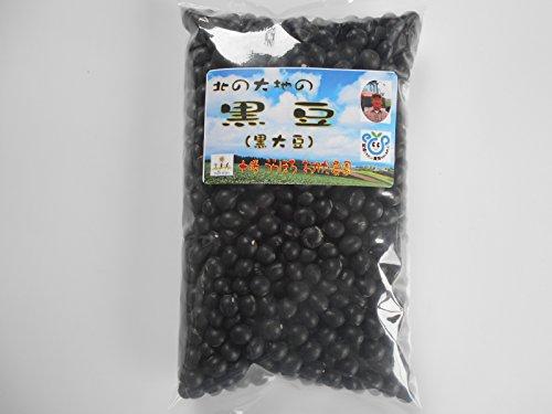 北海道十勝産 黒豆大豆(いわいくろ)450g×2袋 平成29年産(新豆、農園より直送)簡単レシピ付き