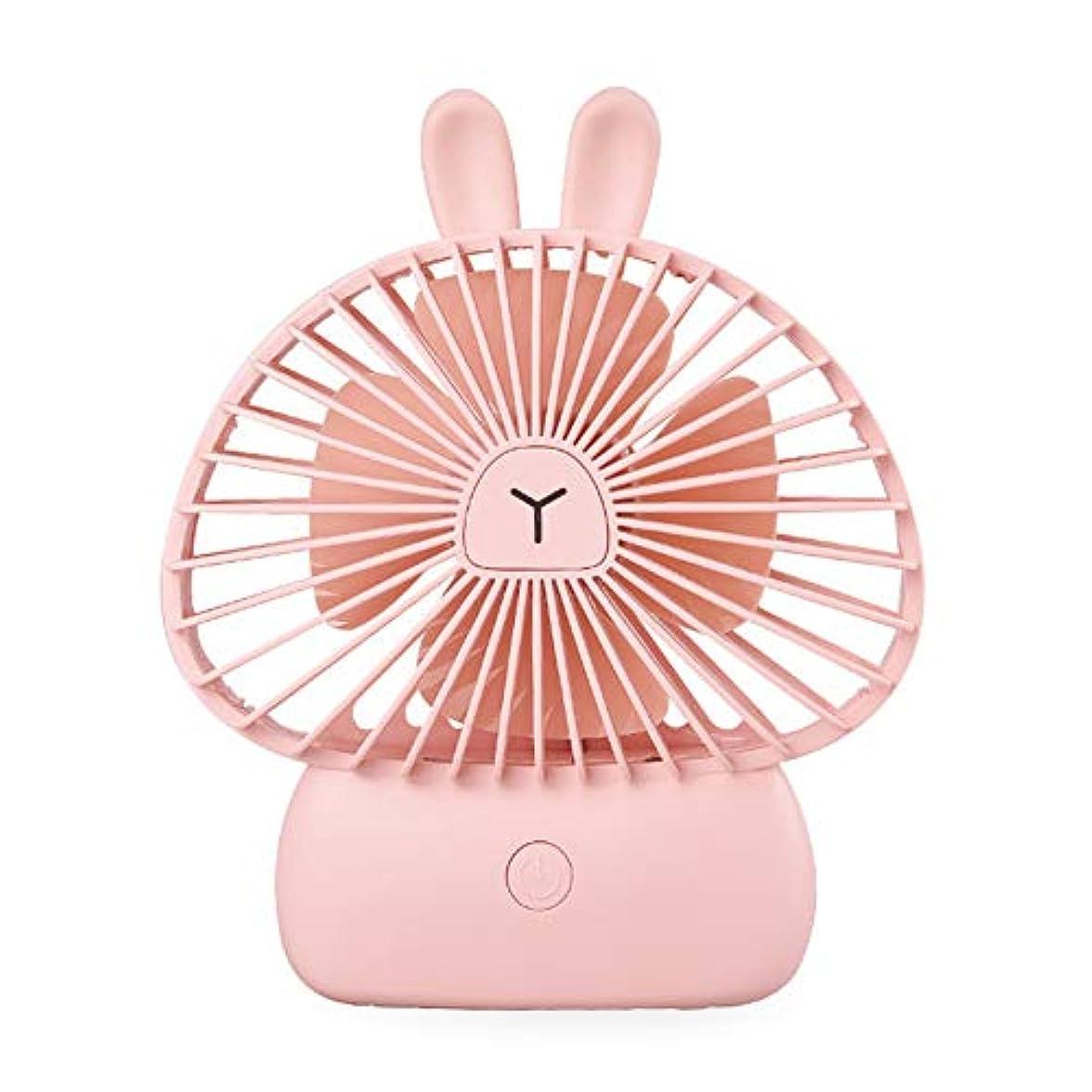 主権者ウェブ服を片付けるgoupgolboll-かわいいウサギLEDナイトライトUSB充電ポータブルミニ冷却ファンサマークーラー - ピンク