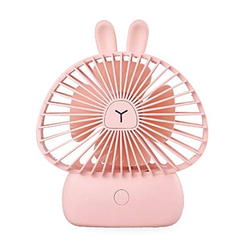便益バージン地殻goupgolboll-かわいいウサギLEDナイトライトUSB充電ポータブルミニ冷却ファンサマークーラー - ピンク