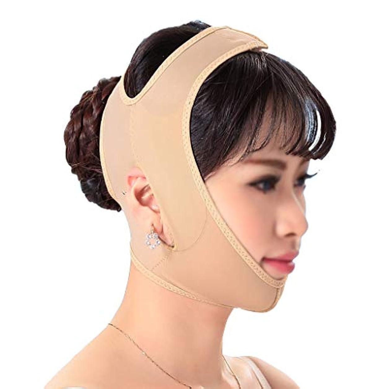 影響規制する確保するGLJJQMY 引き締めベルト痩身ベルト持ち上がる包帯小さなVフェイスマスクダブルチンVマスク脂質脂肪吸引術薄い顔アーティファクト燃える男性と女性の帽子 顔用整形マスク (Size : L)