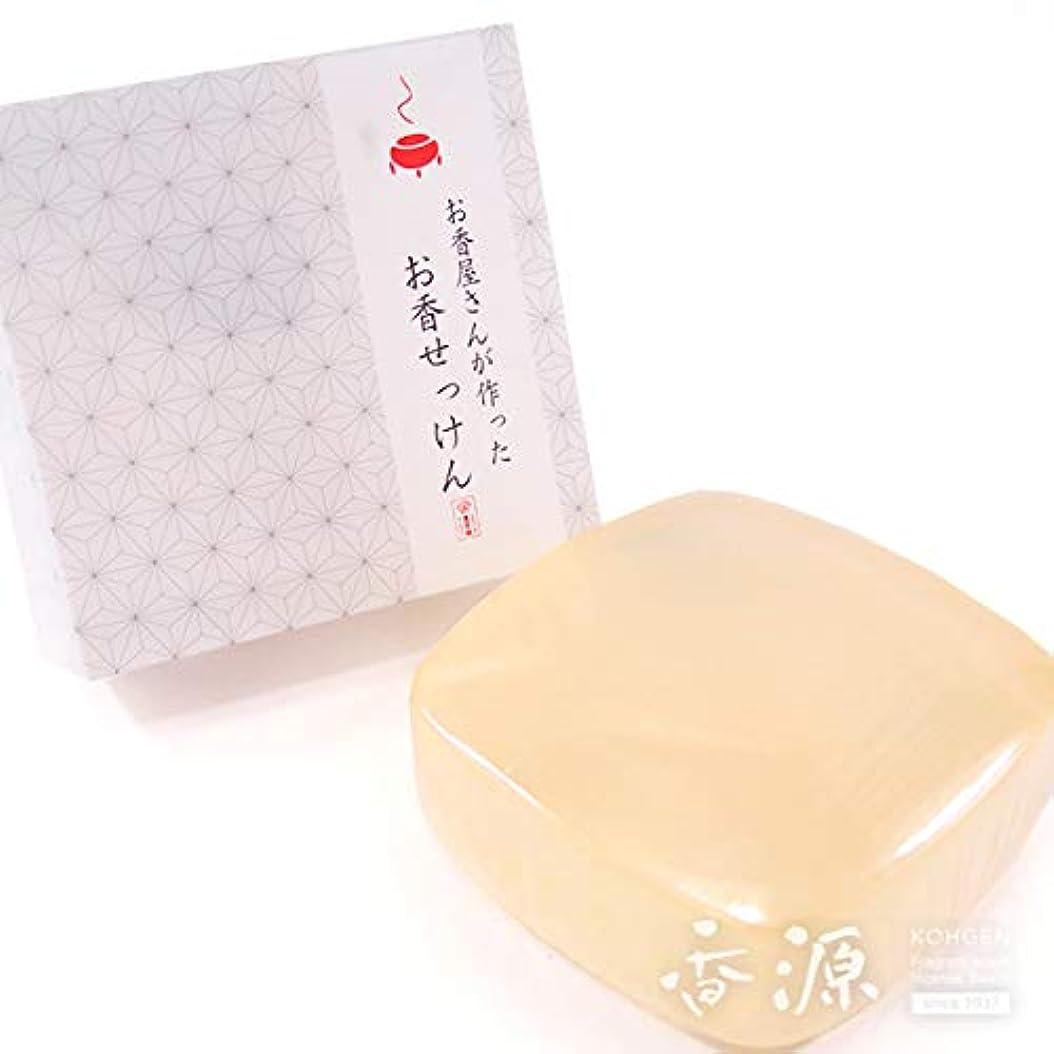 ガイド鉱石筋お香石鹸 大100g