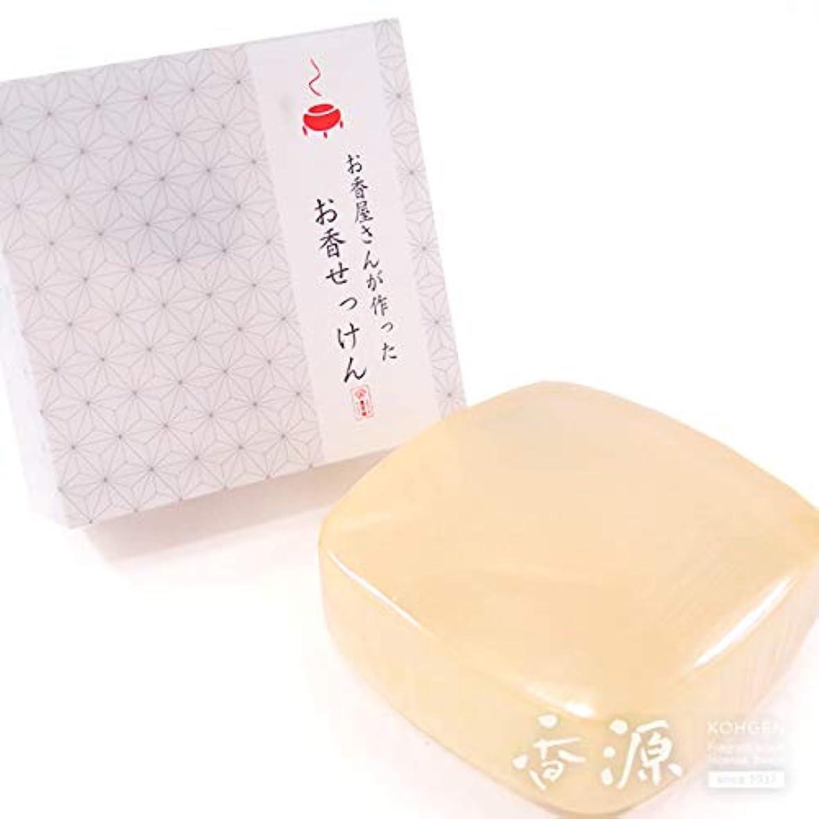 統治する淡い節約するお香石鹸 大100g
