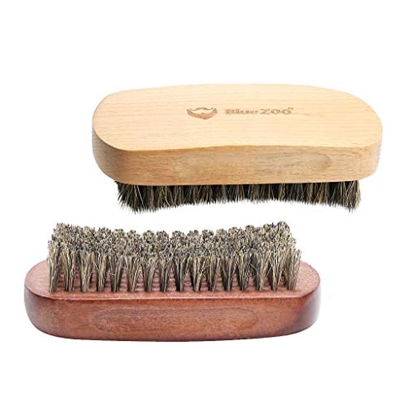 慣れている解釈磨かれたdailymall 2ピース木製男性口ひげグルーミングブラシひげ剃る成長クリームクリーム