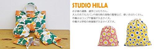 ルネ・デュー 北欧柄 巾着袋 Studio Hilla 大 ピック ブルー 15430010