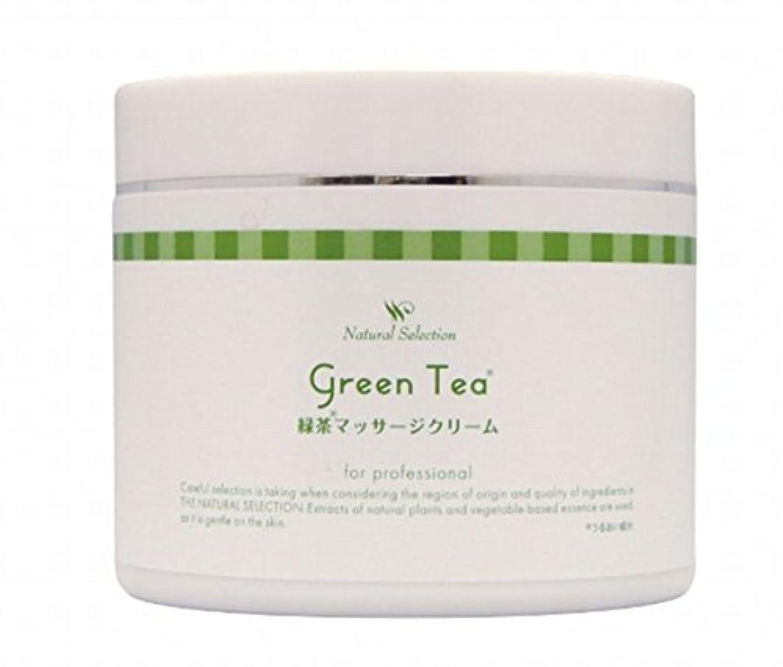 素敵な論争アルプス緑茶マッサージクリーム(450g)【フットマッサージ】足もみクリーム