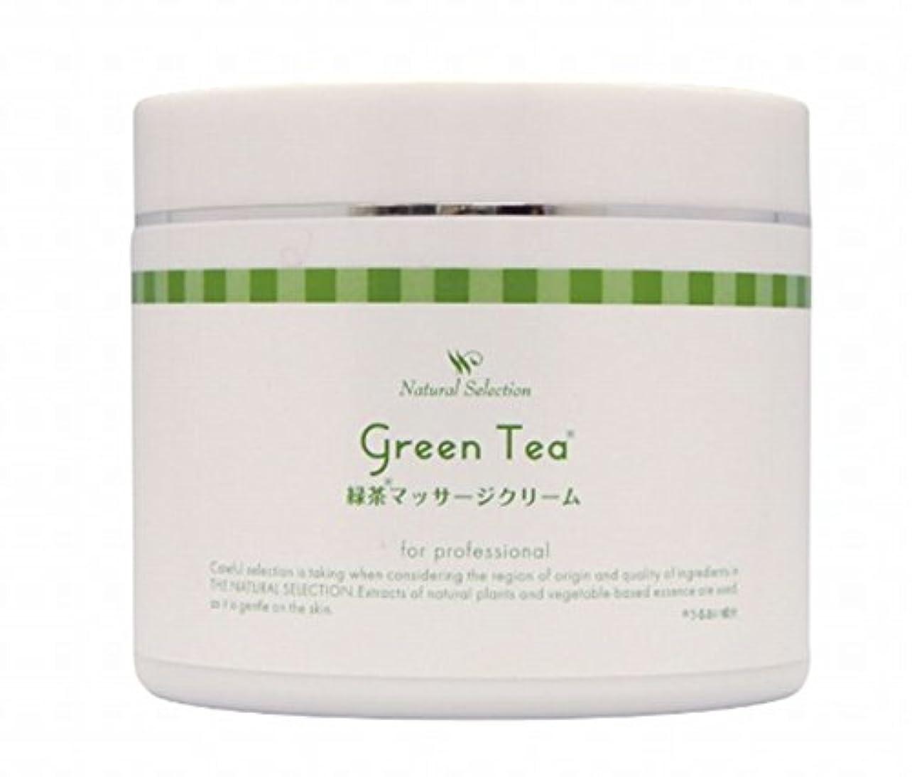 ボランティア黄ばむ地元緑茶マッサージクリーム(450g)【フットマッサージ】足もみクリーム