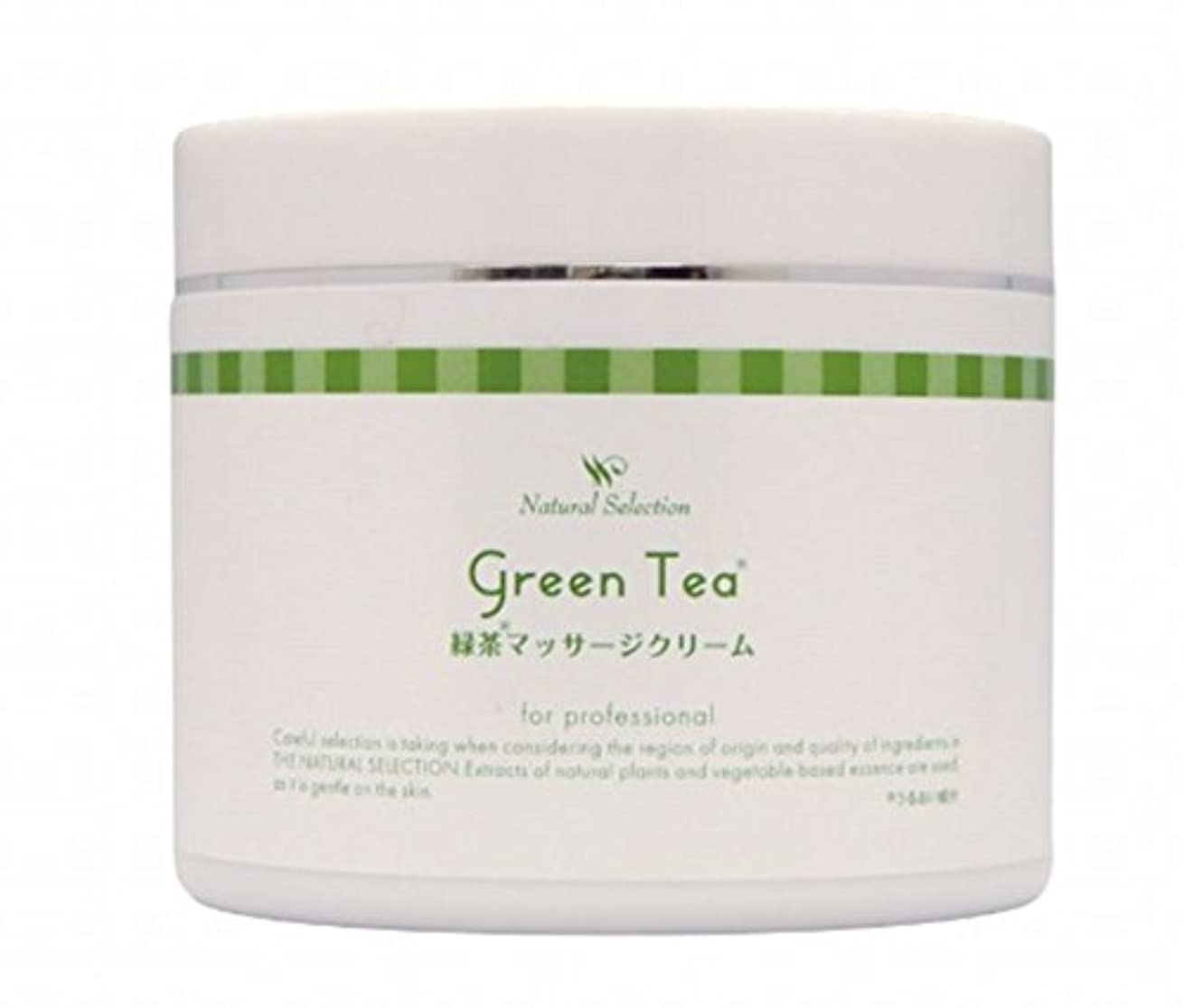 忌避剤警告バンドル緑茶マッサージクリーム(450g)【フットマッサージ】足もみクリーム