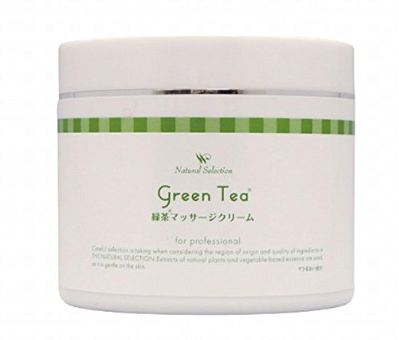 孤独なからかう接触緑茶マッサージクリーム(450g)【フットマッサージ】足もみクリーム