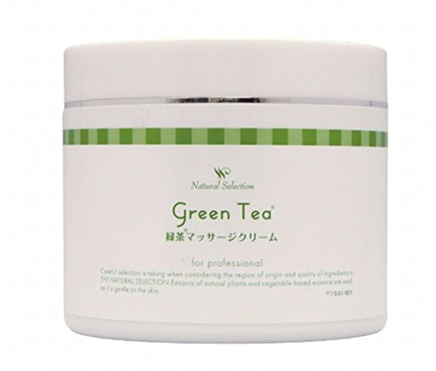 自慢型早く緑茶マッサージクリーム(450g)【フットマッサージ】足もみクリーム