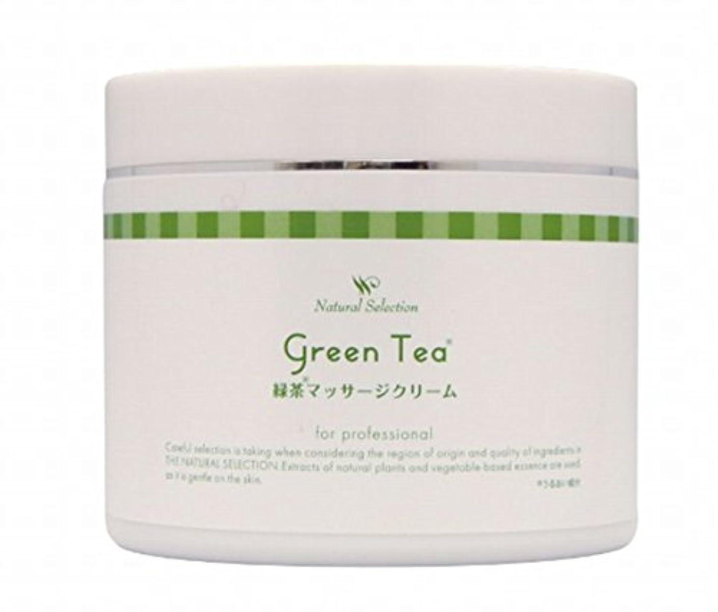 エジプト人監督する食い違い緑茶マッサージクリーム(450g)【フットマッサージ】足もみクリーム