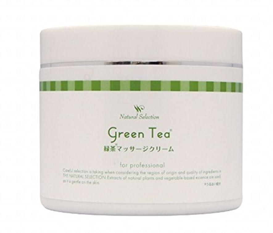 エキサイティングアロング見捨てる緑茶マッサージクリーム(450g)【フットマッサージ】足もみクリーム