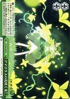 ヴァイスシュヴァルツ アマリリスの花咲く光 クライマックスコモン GT/W29-049-CC 【幻影ヲ駆ケル太陽】