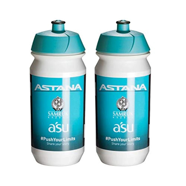 プレゼンター製造独裁Tacx Shiva Pro Team サイクリング用ウォーターボトル 500ml Astana 2018 (2パック)