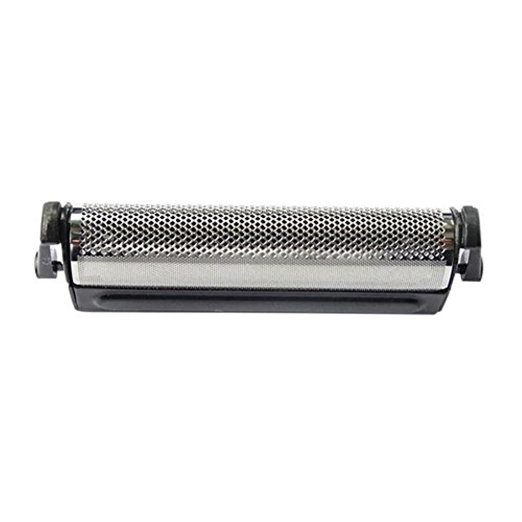 スパン頻繁に有効化HZjundasi シェーバー剃刀 Outer ホイル for Panasonic ES518/RC20/5821/5801 ES9933C