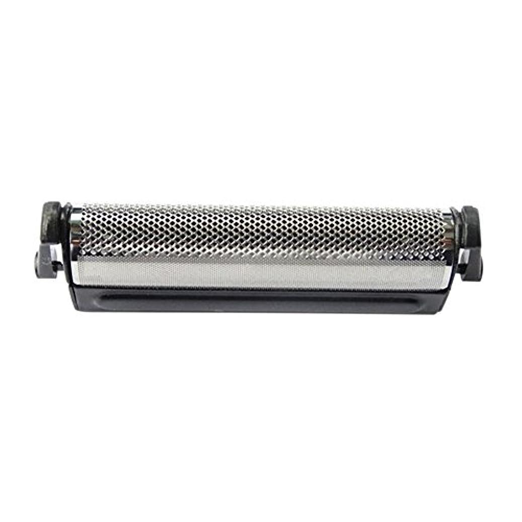 HZjundasi シェーバー剃刀 Outer ホイル for Panasonic ES518/RC20/5821/5801 ES9933C