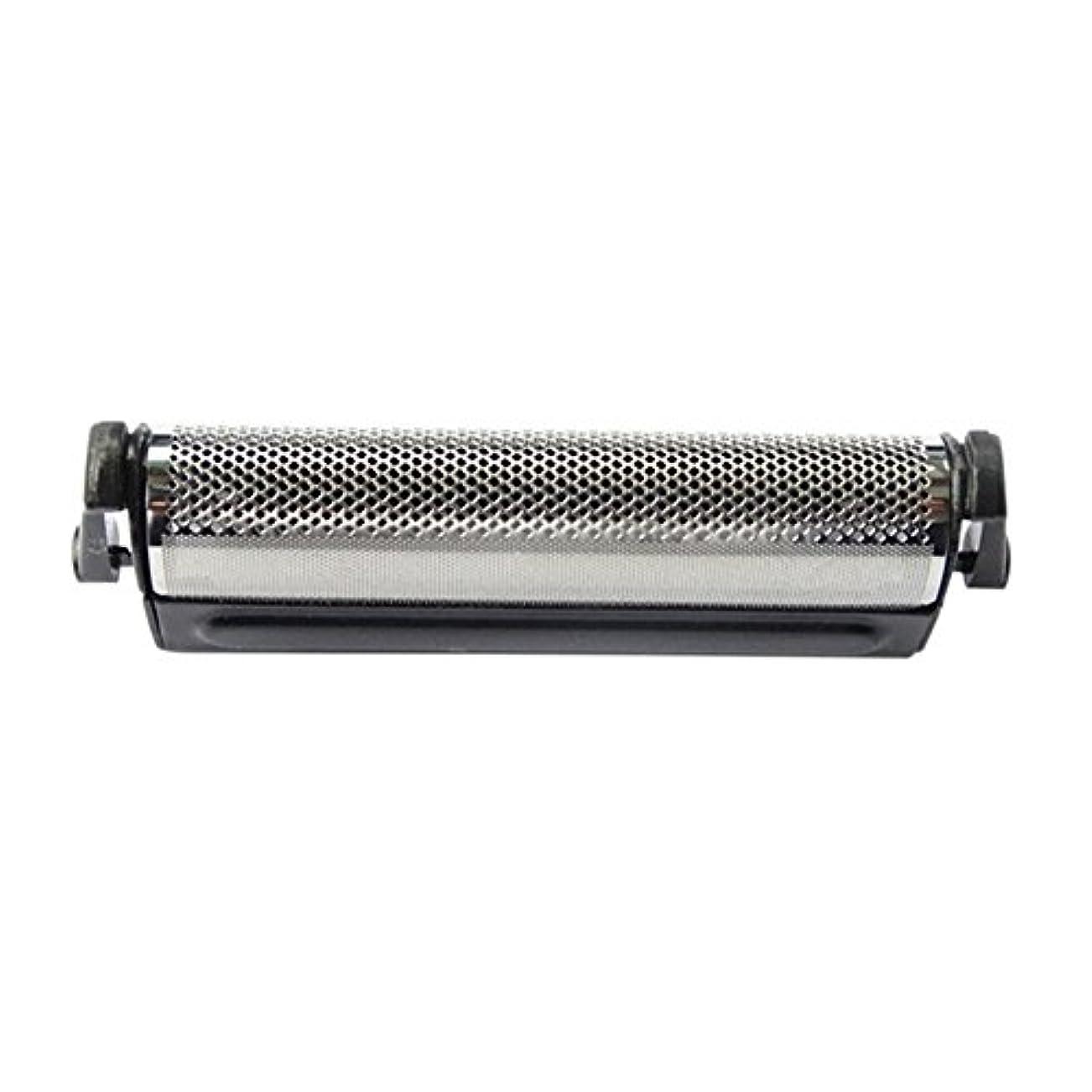 クレデンシャルあごクライマックスHZjundasi シェーバー剃刀 Outer ホイル for Panasonic ES518/RC20/5821/5801 ES9933C