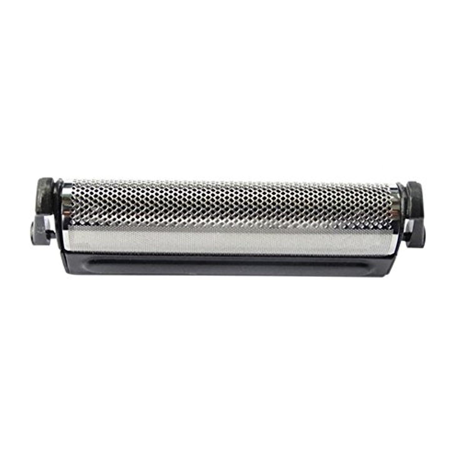 支配する振り向く持続的HZjundasi シェーバー剃刀 Outer ホイル for Panasonic ES518/RC20/5821/5801 ES9933C
