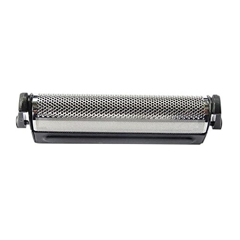 乳誤解安定しましたHZjundasi シェーバー剃刀 Outer ホイル for Panasonic ES518/RC20/5821/5801 ES9933C
