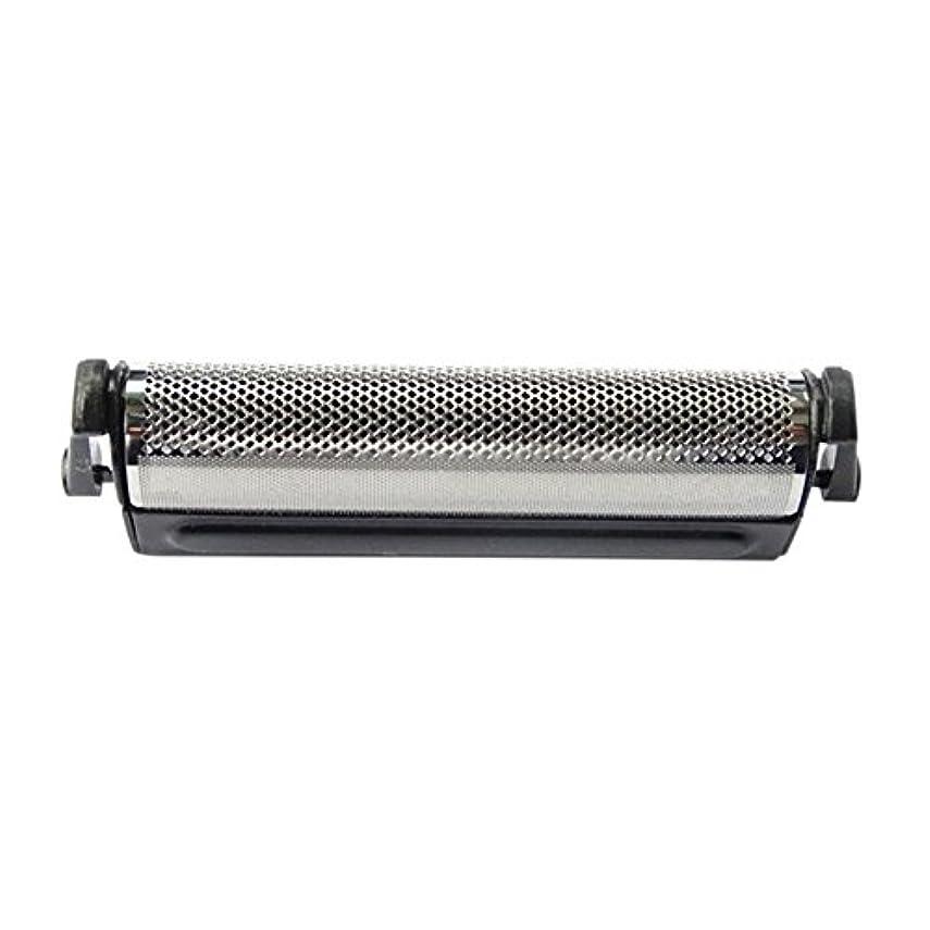 突き刺すタイルジャケットHZjundasi Replacement Outer ホイル for Panasonic ES5821/5801/518/RC20 ES9933C