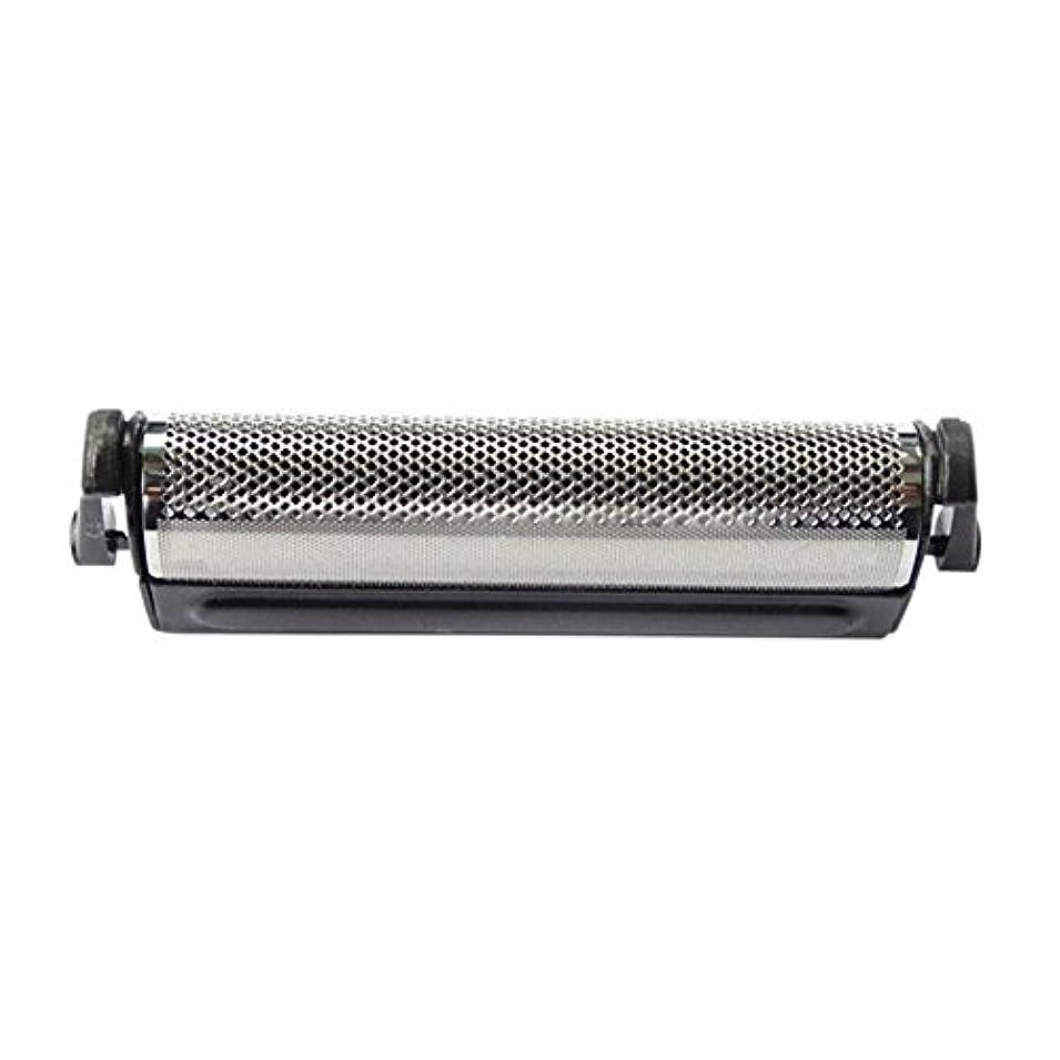 目的呼吸カバーHZjundasi Replacement Outer ホイル for Panasonic ES5821/5801/518/RC20 ES9933C