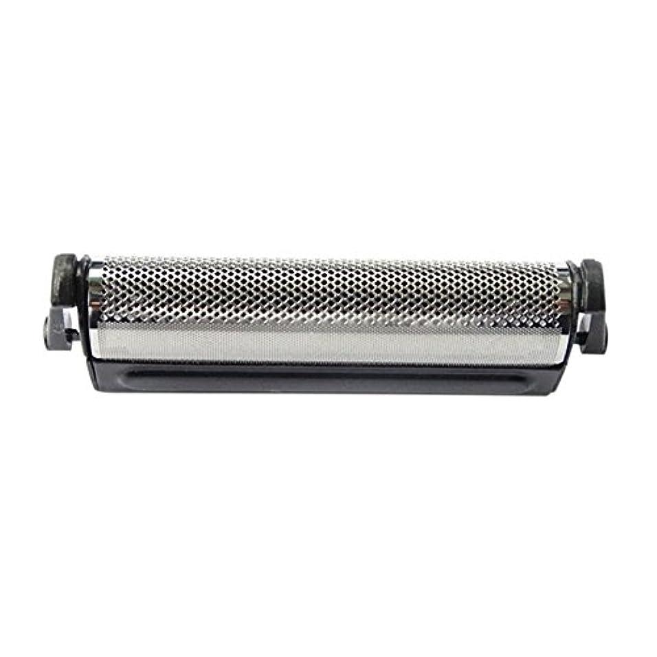 しつけ証明する難しいHZjundasi シェーバー剃刀 Outer ホイル for Panasonic ES518/RC20/5821/5801 ES9933C